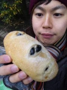 AOSAN@仙川|1日1パン365パン|さちお