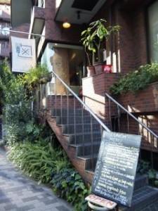 麹町カフェ(ランチ) - 東京パン