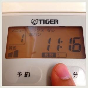 【焦げ目が違う!!】TIGER土鍋ホームベーカリーがオススメ! - 東京パン