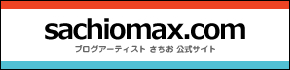 sachiomax290s