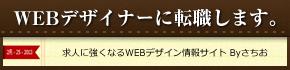 webmemo290s