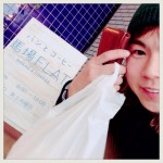 【高田馬場・早稲田】パンとコーヒー馬場FLATのオススメ-二日目 - 東京パン
