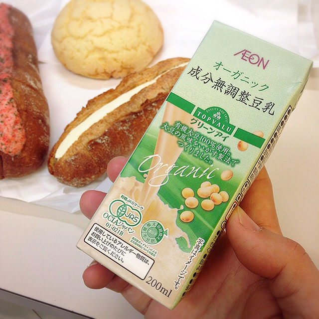 【高田馬場で1番美味しいパン屋さん】パンとコーヒー 馬場FLAT