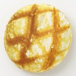 レトロ小紋てぬぐいのブックカバー 焼きたてパンはいかが? - 東京パン