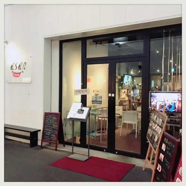 【秋葉原】ハンモックでパンケーキを食べらるカフェ『Cafe ASAN』 - 東京パン