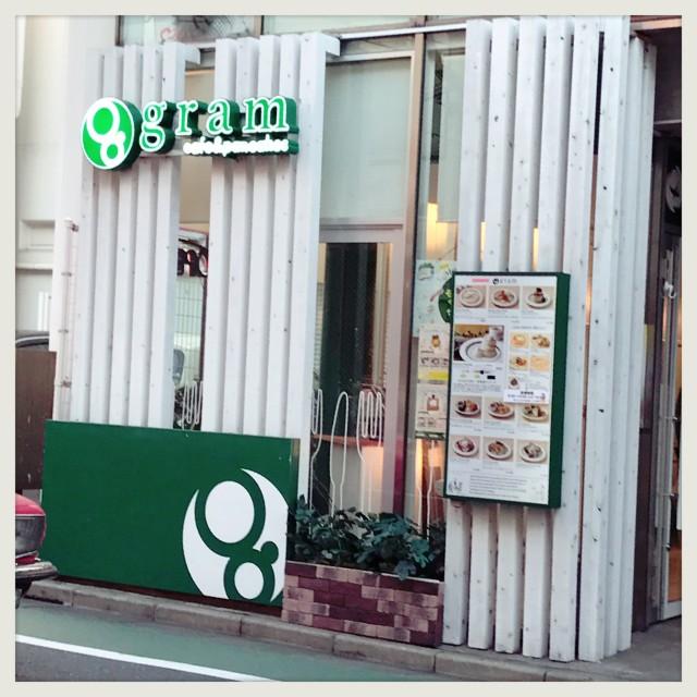 【自由が丘】カフェ&パンケーキgram限定20食プレミアムパンケーキ - 東京パン