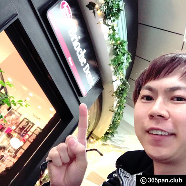 【秋葉原】フランスNo.1ベーカリーカフェ『ブリオッシュ ドーレ』感想 - 東京パン