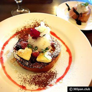 【西早稲田】日本初ブリュレフレンチトースト専門店『フォルカフェ』