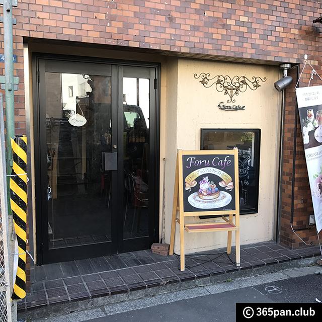 【西早稲田】日本初ブリュレフレンチトースト専門店『フォルカフェ』 - 東京パン