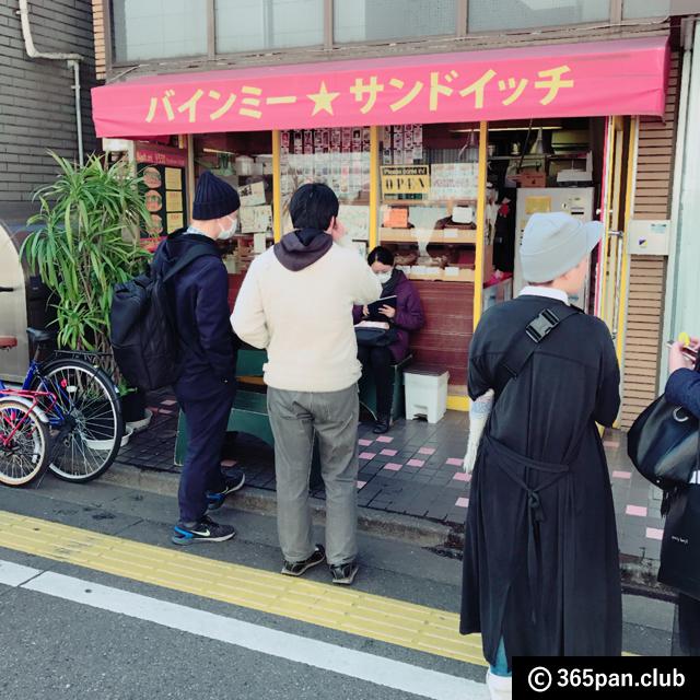 【高田馬場】ベトナムのサンドイッチ『バインミー』が美味しいお店 - 東京パン
