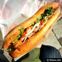 【高田馬場】ベトナムのサンドイッチ『バインミー』が美味しいお店