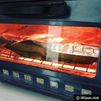 【パンテク】パンを焦がさずに再トーストする方法(ハード系)