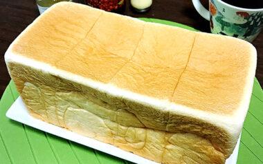【新所沢】日本の美味しい食パンに選ばれた高級「生」食パン 乃が美