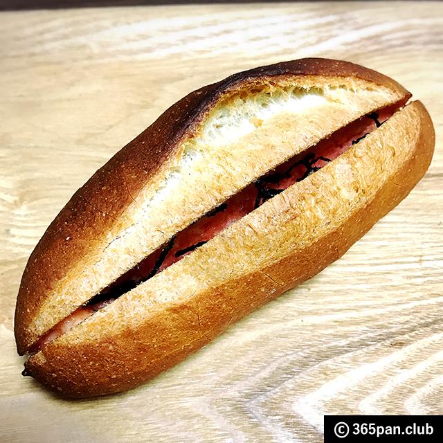 【田無】富士山の溶岩で作った溶岩窯のパン屋さん『グラスハープ』 - 東京パン