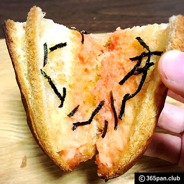 【田無】富士山の溶岩で作った溶岩窯のパン屋さん『グラスハープ』