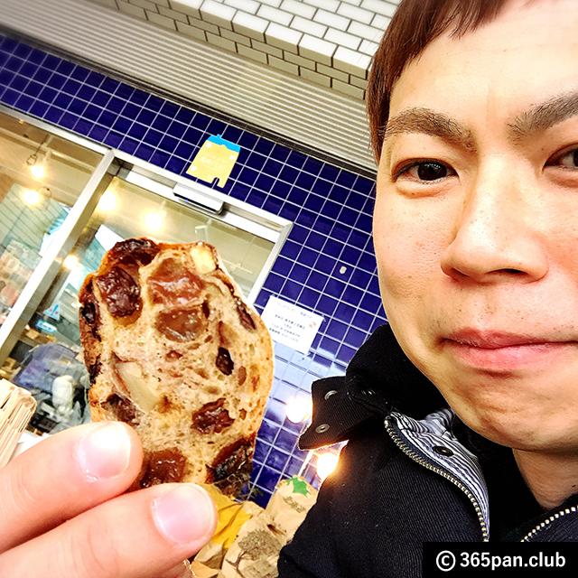 【高田馬場】馬場FLAT-塩バターロール/ノアレザン/さくらあんパン