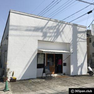 【ランキング】2017年上半期「また行きたい!」パン屋さん(前半) - 東京パン