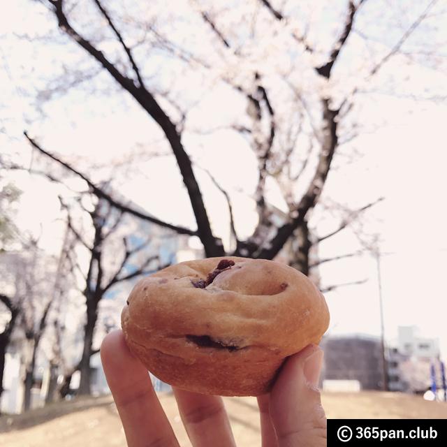 【代々木公園・代々木八幡】パン屋『365日』-アップルクランブル、他