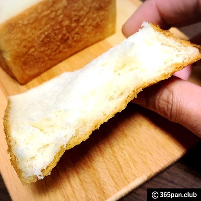 【立川】表参道の有名店とのコラボカフェ「ネイバーズブランチ」感想 - 東京パン