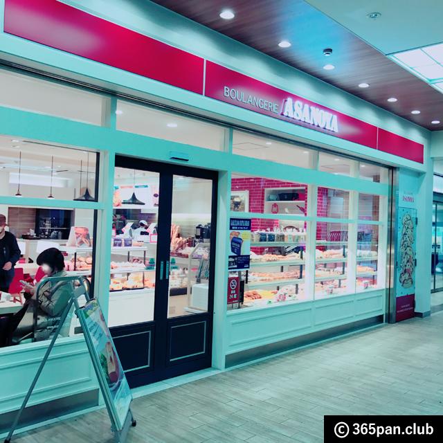 【池袋・他】多店舗とは異なる魅力『ブランジェ浅野屋 池袋店』感想