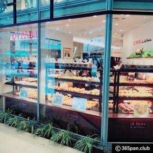【ランキング】2017年上半期「また行きたい!」パン屋さん(後半) - 東京パン