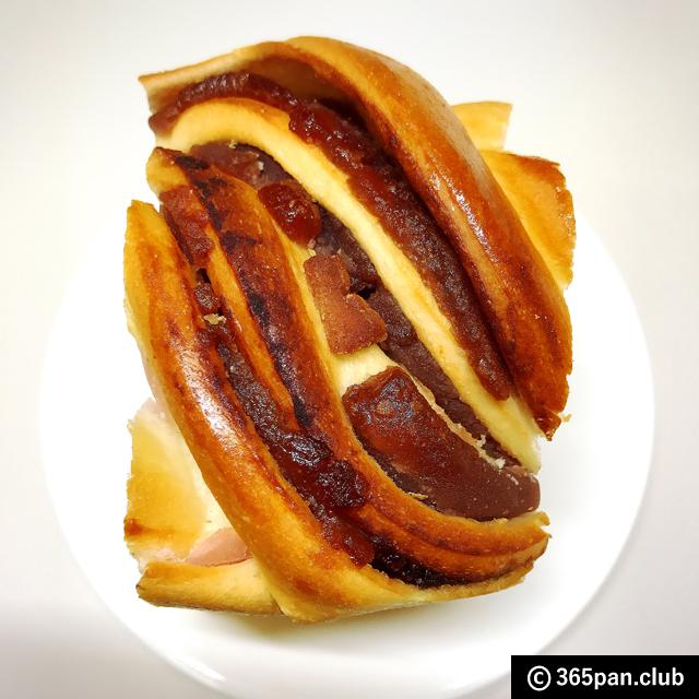 【渋谷】女性向けのパン屋さん『ネモ・ベーカリー』ヒカリエShinQs店 - 東京パン