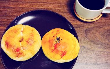 【代々木上原】食べて幸せベーグル&ベーカリー『そらとくもと』感想
