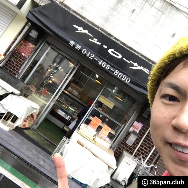 【西武柳沢】ジブリ映画のモデルになったシベリア『サンローザ』感想