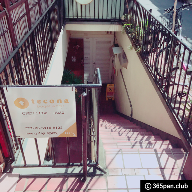 【代々木八幡】超人気ベーグル専門店『テコナベーグルワークス』感想 - 東京パン