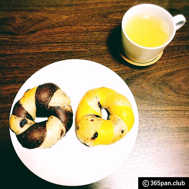 【国分寺】沢山のベーグルに出会える『バニトイ ベーグル 国分寺店』 - 東京パン