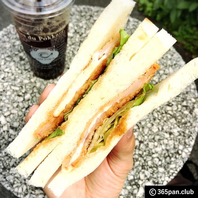 【代々木】おいしい手作りサンドイッチのお店『原島商店』感想 - 東京パン