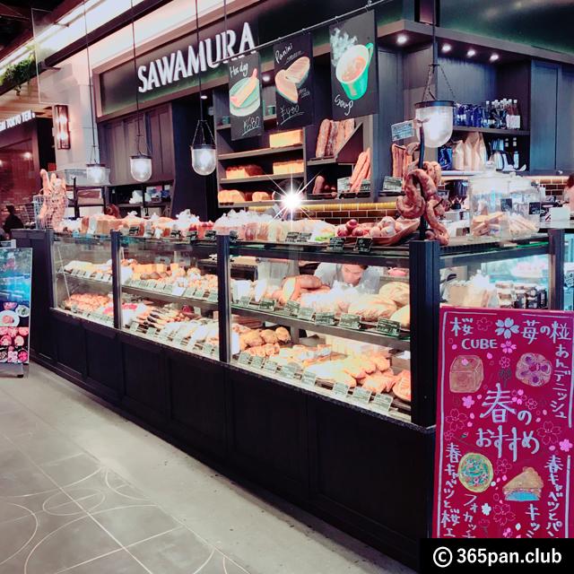 【新宿・他】生地がユニーク『ベーカリー&レストラン 沢村』感想 - 東京パン