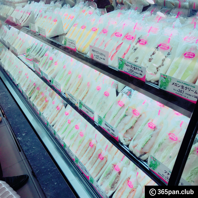 【東京駅】100種類以上のサンドイッチ専門店『メルヘン』エキュート