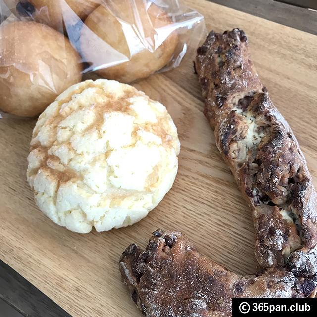 【高田馬場】美しすぎるメロンパンと3倍美味しく食べる方法-馬場FLAT
