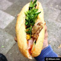 【高田馬場】ベトナムサンドイッチ『バインミー シンチャオ』感想