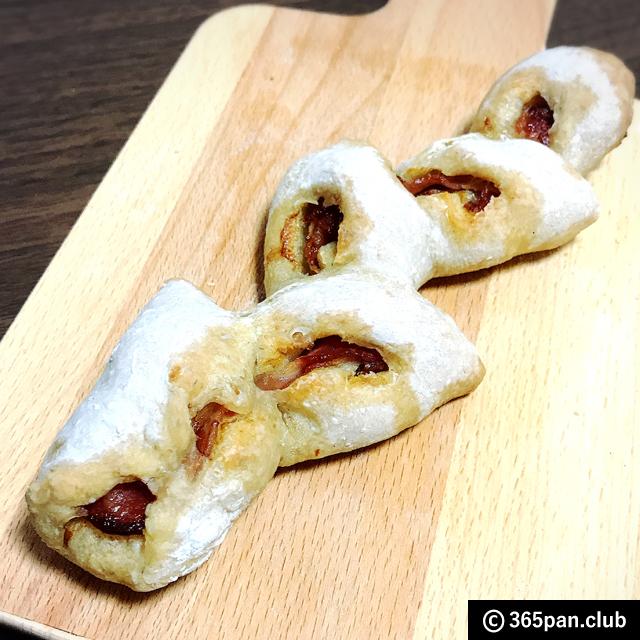 【小手指】昔ながらの町のパン屋さん『ぶーらんじぇ駒井』感想