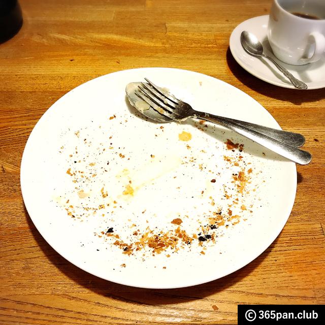 【鶯谷】話題のグラタントースト「mixグラパン」喫茶DEN(デン)感想