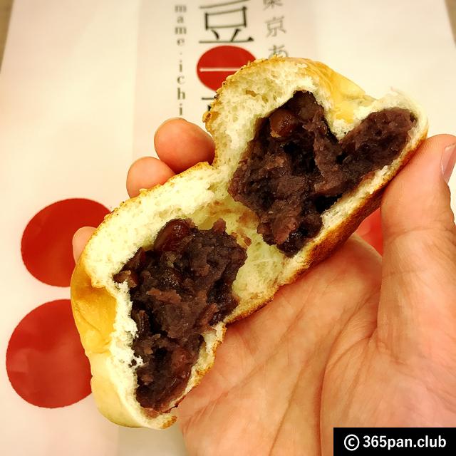【東京駅】赤レンガのパン『東京あんぱん 豆一豆 エキュート店』感想 - 東京パン