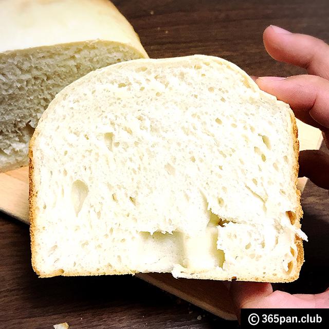 【ホームベーカリー】オーガニック食パンミックス[風と光とパンの素] - 東京パン