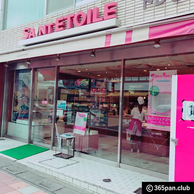 【新所沢】ヤマザキのパン屋?『サンエトワール トレビ 新所沢店』感想 - 東京パン