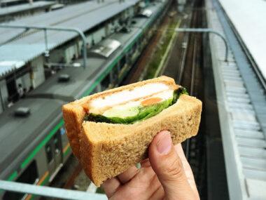 【新宿駅】NEWoManエキナカパン屋さん巡り4軒(ニュウマン/新南口)