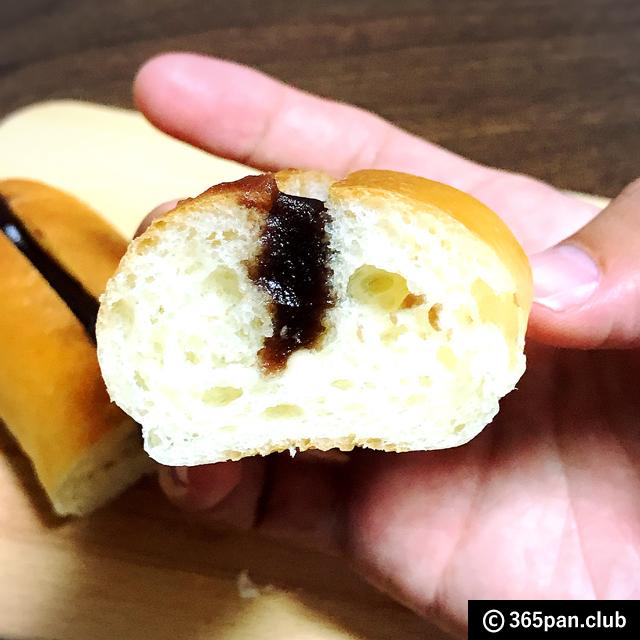 【新宿駅】NEWoManエキナカパン屋さん巡り4軒(ニュウマン/新南口) - 東京パン