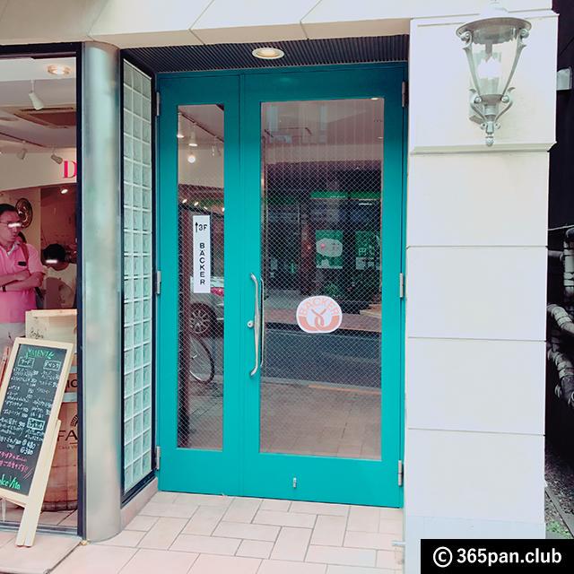 【神楽坂】知る人ぞ知る隠れ家ドイツパン専門店『ベッカー』感想