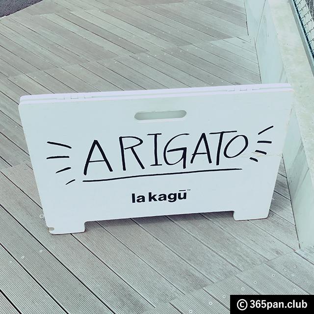 【神楽坂】伝説の玉子サンドを食べに行く『マドラグ』感想-カフェ
