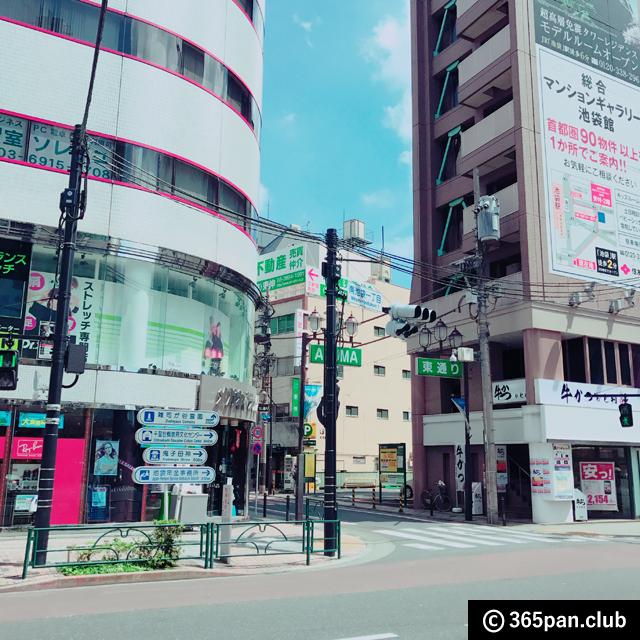 【池袋】タピオカ粉のモチモチ食感一口パン『ぽんでカフェ』感想 - 東京パン