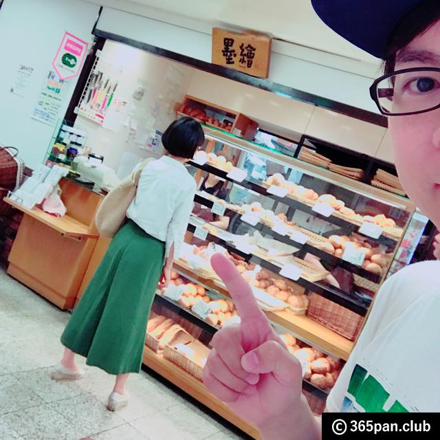 【新宿】メトロ食堂街にあるパン屋さん『墨繪』レストラン併設-感想