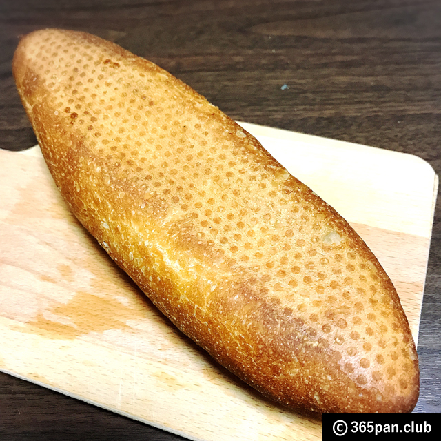 【新宿】メトロ食堂街にあるパン屋さん『墨繪』レストラン併設-感想 - 東京パン