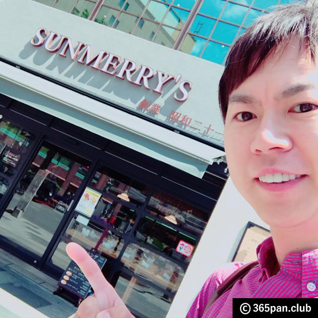 【赤羽】創業70年パン屋『サンメリー 赤羽店』ご当地パンフェア感想