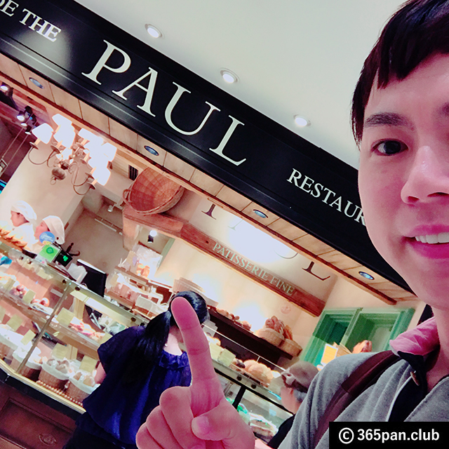 【四谷】PAULアトレ四谷店 パン食べ放題のポールレストラン-ランチ - 東京パン