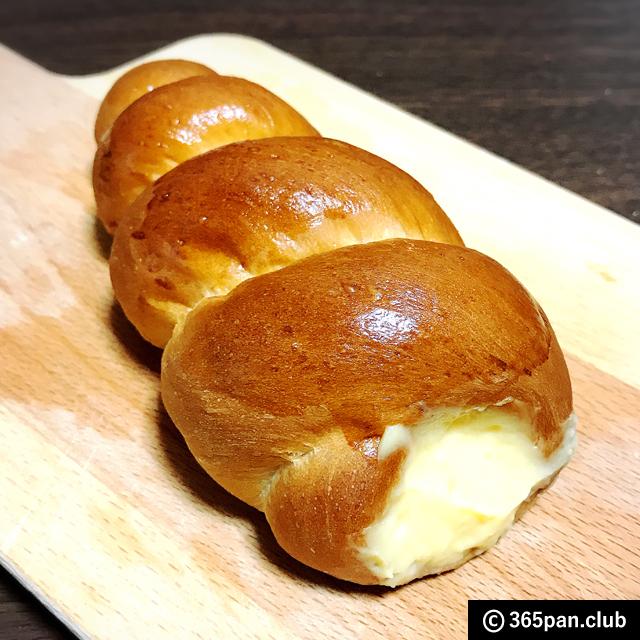 【西荻窪】30年以上の歴史老舗パン屋さん『ANSEN(アンセン)』感想